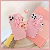 蘋果 iphone 12 pro 12 pro max 12 mini i11 pro max 粉色熊 手機殼 全包邊 可掛繩 保護殼