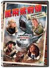 風飛鯊前傳 DVD   OS小舖