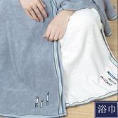 純棉浴巾成人男女個性情侶超強柔軟吸水全棉大號毛巾家用加厚浴巾 居享優品