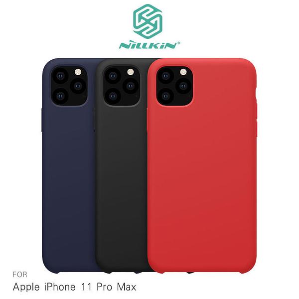 【愛瘋潮】NILLKIN Apple iPhone 11 Pro Max (6.5吋) 感系列液態矽膠殼 背殼 鏡頭增高