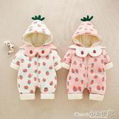 連體衣 嬰兒冬裝外出抱衣6-12個月新生兒衣服秋冬新款女寶寶加厚連體衣潮【小天使】