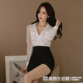 OL洋裝 春裝女韓版氣質V領職業白襯衫修身不規則兩件套連身裙 美物生活館