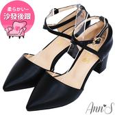 Ann'S綻放優雅-顯瘦交叉繫帶粗跟尖頭鞋-黑