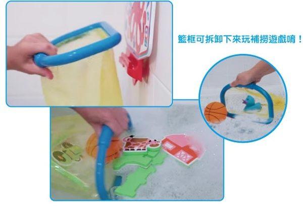【奇買親子購物網】美國ALEX 3合1洗澡投籃樂