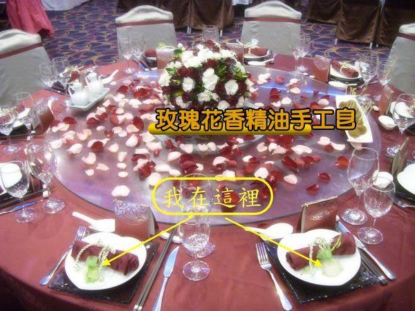 玫瑰花香精油手工香皂(婚禮小物/送客禮/情人禮/生日禮/贈品)/60份
