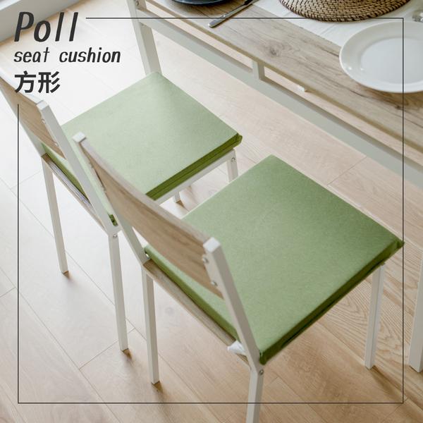 坐墊 方形坐墊【M0071】Poll回彈方形坐墊(三色) 完美主義