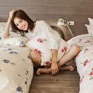 床包被套組 / 雙人【玫果雪酪-兩色可選】含兩件枕套,100%精梳棉,在巴黎遇見,戀家小舖