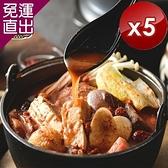 媽祖埔豆腐張 頂級麻辣火鍋濃縮湯底 5入組【免運直出】