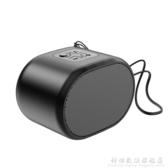 索尼同款無線藍芽音箱便攜式防水大音量重低音炮3D環繞立體聲家用戶外運動隨 科炫數位