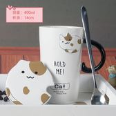 咖啡杯 創意馬克杯陶瓷女杯子可愛早餐日式女學生喝水杯帶蓋勺