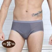 【岱妮蠶絲】BM0009E純蠶絲42針70G中高腰三角內褲(鐵灰)