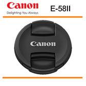 3C LiFe CANON E-58II 鏡頭蓋 E58II 鏡頭前蓋 適用 58mm 口徑 鏡頭 原廠公司貨