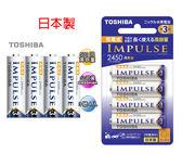 日本製 TOSHIBA TNH-3AH 高容量3號(AA大顆) 2450mAh低自放電池4入附電池盒 eneloop pro可參考