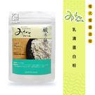 日本MichinokuFarm乳清蛋白粉...