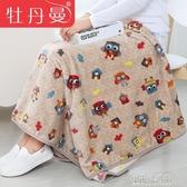 毛毯 法蘭絨毯子辦公室膝蓋冬季蓋毯兒童毯加厚午睡小毛毯珊瑚絨 交換禮物