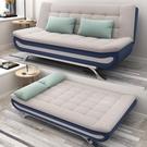 沙發床 兩用可折疊雙人經濟型多功能1.2米1.8坐臥兩用簡約布藝沙發【快速出貨】