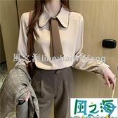 襯衫襯衫女設計感小眾春裝復古法式寬鬆撞色領帶長袖上衣襯衣 【風之海】