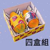 欣奇農場 青春閨蜜木瓜禮盒(四盒組)