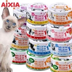 【培菓平價寵物網】日本Aixia愛喜雅》樂妙喵系列6鮪魚+4雞肉(特惠組)口味隨機出貨/組