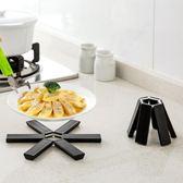 雙十二狂歡購廚房餐桌墊防燙墊隔熱墊 可折疊