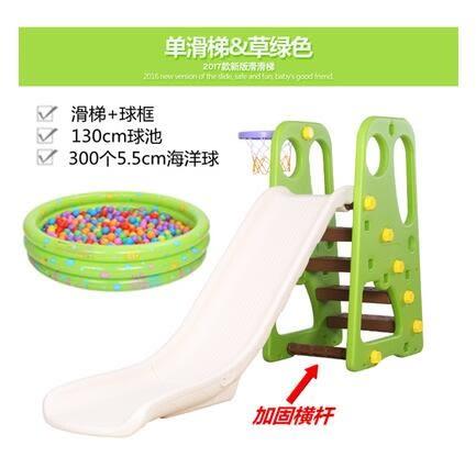 溜滑梯兒童室內滑梯寶寶家用滑滑梯幼兒園大型加長滑梯秋千組合加厚玩具XW好康免運