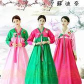 韓服宮廷傳統舞蹈服裝古裝成人-蘇迪奈