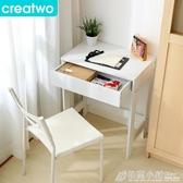 潮土簡約現代臥室小書桌小戶型電腦桌簡易床邊書桌經濟型寫字台桌ATF 格蘭小舖