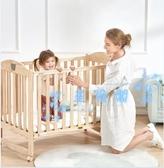 兒童床架 床拼接大床實木寶寶新生多功能松木兒童床拼接木床 星隕閣