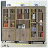【水晶晶家具/傢俱首選】CX1474-3 芮茲2.7×6.4尺灰橡色四門開放書櫃~~雙色可選