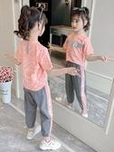 女童夏裝套裝2020新款兒童夏季運動大童裝女孩韓版洋氣時髦網紅潮 童趣屋