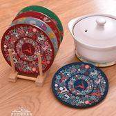 2個裝軟木鍋墊防燙碗墊餐墊歐式日式北歐木質隔熱墊卡通可愛桌墊「夢娜麗莎精品館」