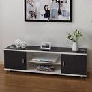 電視櫃簡約現代臥室迷你鋼化玻璃地櫃小戶型簡易客廳電視機櫃 DF 科技藝術館