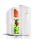 【台灣現貨】車載冰箱 6L迷你小冰箱 冷暖冰箱 戶外露營冰箱 行動冰箱 家用小型冰箱 製冷箱