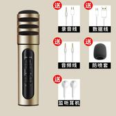 麥克風K歌神器手機電容麥克風 直播唱歌聲卡套裝話筒主播設備