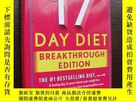 二手書博民逛書店The罕見17 day diet breakthrough ed