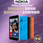 【優質福利機】NOKIA lumia640XL Nokia 諾基亞 旗艦 8G 單卡版 保固一年 特價:3750元