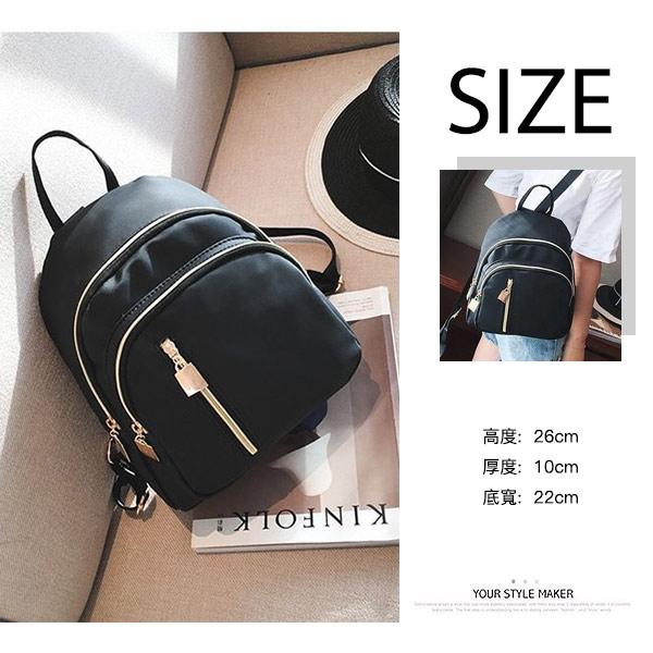 後背包-HENDOZ.時尚輕量俏麗後背包(黑色)XJJ-8879#