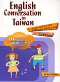 博民逛二手書《ENGLISH CONVERSATION IN TAIWAN》 R