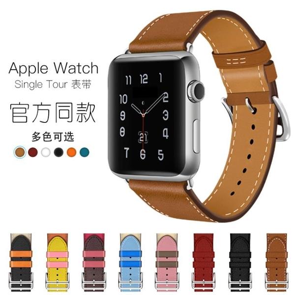 適用apple watch錶帶蘋果手錶帶軟真皮牛皮運動錶帶【英賽德3C數碼館】