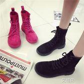短靴 馬丁靴女新款韓版復古繫帶騎士裸靴學生平底圓頭英倫風短靴子 艾維朵