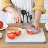 砧板 家用菜板子寶寶輔食菜板兒童砧板分類稻谷殼麥秸稈菜板沾板按岸板 伊蘿鞋包
