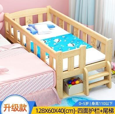 兒童床 實木兒童床男孩單人床女孩公主床寶寶小床邊床加寬床兒童拼接大床【快速出貨八折鉅惠】
