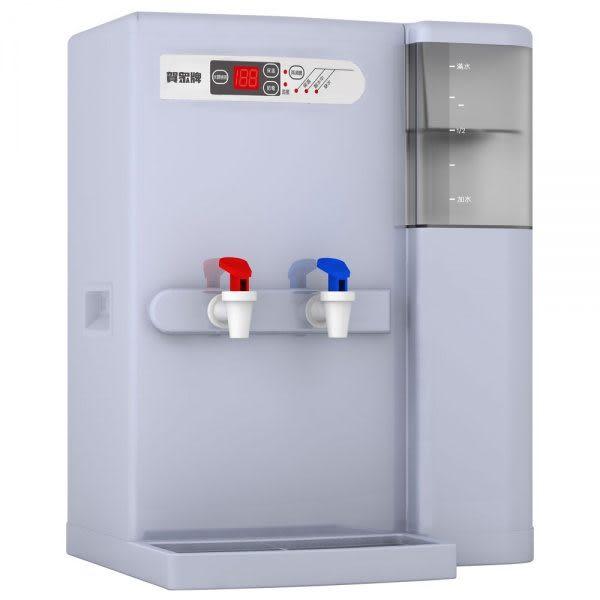 UW-352BG-1 微電腦桌上型溫熱開飲機【免運費】【分期零利率】