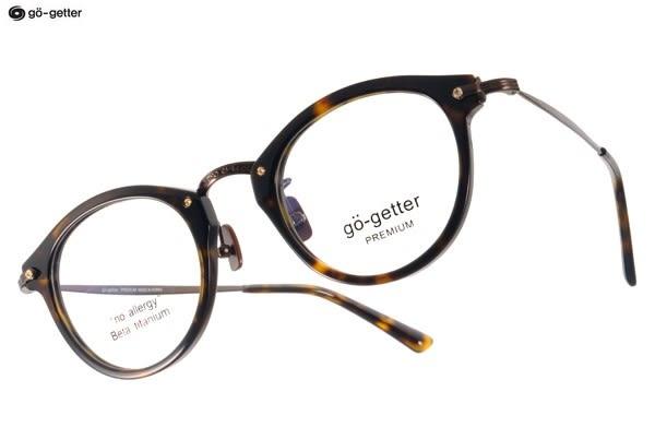 Go-Getter 光學眼鏡 GO5005 C04 (琥珀-棕) 韓系時尚半圓框款 # 金橘眼鏡