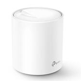 TP-LINK Deco X20(1-pack) AX1800 wifi 網狀路由器系統(單入裝)