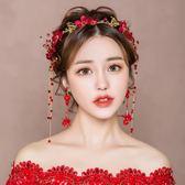 新娘頭飾結婚紅色婚紗禮服發箍發飾套裝韓式婚禮超仙敬酒服配飾品