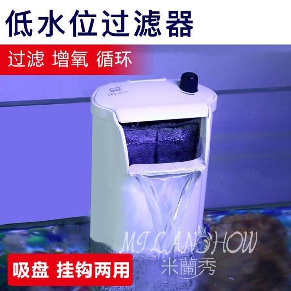 超靜音低水位過濾器烏龜小魚缸瀑布過濾器水族箱內置凈水器