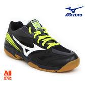 【Mizuno美津濃】男款羽球鞋 GATE SKY-黑黃色(71GA174005)全方位運動戶外館