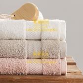 3條裝 毛巾純棉洗臉家用成人吸水不掉毛洗澡洗臉巾【輕奢時代】