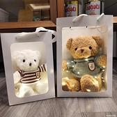 送閨蜜的生日禮物玩偶精致創意聖誕節女孩子學生黨禮盒裝小熊禮品 MBS「時尚彩紅屋」